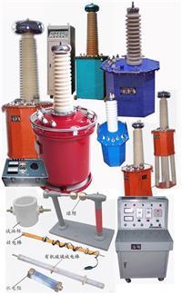 交流試驗變壓器0-300KV YD系列/0-300KVA/0-300KV