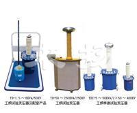 交流耐壓試驗變壓器YD系列 YD系列/0-300KVA/0-300KV