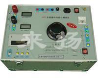 伏安特性綜合測試儀0-600A HGY型/0-600A