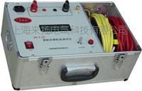 回路電阻測試儀 HLY-100A