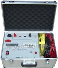 回路電阻測試儀 JD-100A型