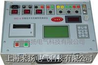 高壓開關動特性測試儀 GKC-D型