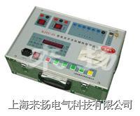 高壓開關機械特性測量儀 KJTC-IV