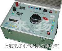 互感器綜合特性測試儀 HGY型/0-600A系列