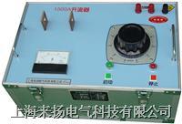 大电流发生器/SLQ82-1500A SLQ-82-1500A