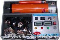 高壓直流發生器ZGF系列60KV ZGF系列/ 120KV/60KV/200KV/300KV