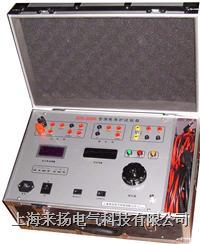 继保测试仪 JDS2000型