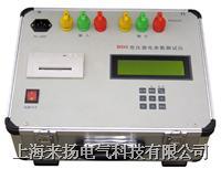 变压器参数综合测试仪-BDS型 BDS型/