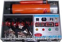 直流高壓發生器ZGF2000系列 ZGF2000-120KV/2mA