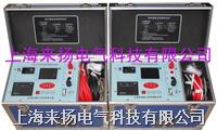 直流電阻測試儀 ZGY-III
