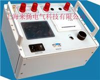 發電機交流阻抗測試儀 JG2000