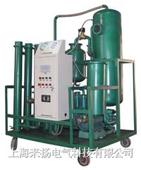 專用濾油機 DZJ系類