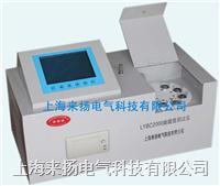 石油酸值測定儀 LYBS2000