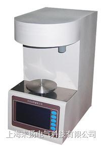 全自動油界面張力測試儀 LYJZ-600