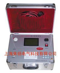 真空度綜合測試儀 ZKY-2000