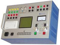 斷路器測試儀 GKC-H