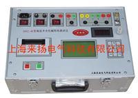 直流斷路器特性測試儀 DWJ-III