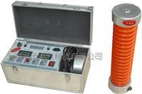 便攜式直流高壓發生器 ZGF2000