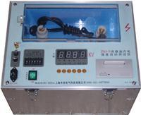 絕緣油介電強度全自動測試儀 ZIJJ-II