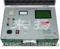 真空度測定儀 ZKY-2000