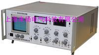 局部放电校验仪 TCD-9302