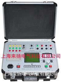 High voltage switch characteristic tester LYGKH-9000
