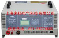 蓄电池容量校验仪 LYKR-4