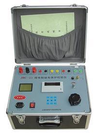 单相继电保护测试仪 JBC-03