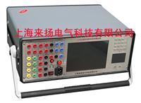 微機繼電器保護裝置校驗儀 LY808