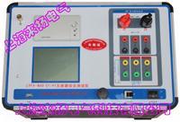 互感器性能參數實驗裝置 LYFA-800