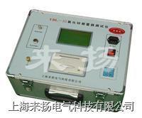 氧化锌避雷器峰性电流测试仪 YBL-III