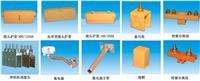 防護安全滑觸線 HXPnR-H