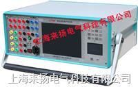 上海微机继电保护测试仪 LY808型