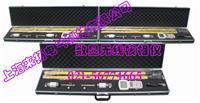 無線高壓數字核相儀 WHX-3000