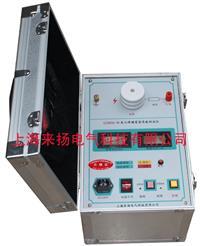 氧化鋅避雷器直流參數檢測儀 MOA-30KV