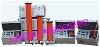 120kV/5mA直流高壓發生器 ZGF2000