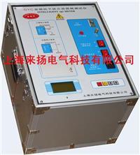 智能抗干擾介質損耗測試儀 JSY-5