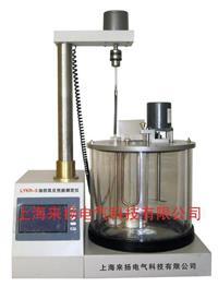 石油破乳化測定儀 LYKR-3