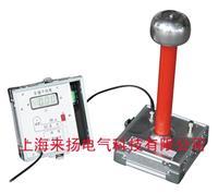 250kV阻容式交直流分壓器 FRC
