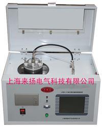 變壓器油介質損耗及電阻率測試儀 LYDY-V