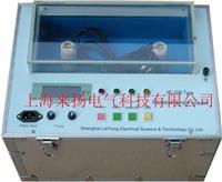 三杯絕緣油介電強度測試儀 LYZIJJ-V