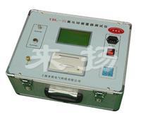 氧化鋅避雷器帶電測試儀 LYYB-V