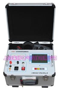 配電網電容電流測試儀 LYDRC-3系列