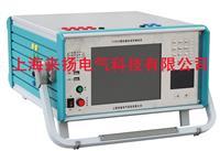 微機繼電器動作特性測試儀 LY806