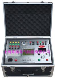 高压开关机械特性测试仪 LYGKH-8008