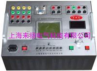 高壓開關特性綜合測試儀 LYGKH-8008