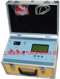 電網電容電流測試儀 LYDRC-III