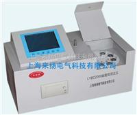 油酸值測定儀 LYBS2000系列