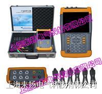 六路鉗形差動保護接線測試儀 LYDJ-8000