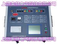 異頻工頻線路參數綜合測試儀 LYCS8800